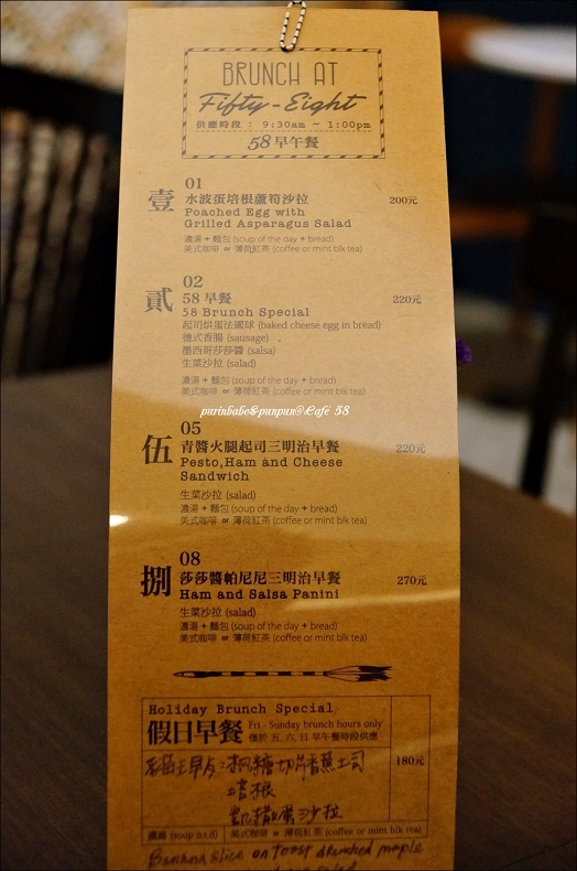 22早午餐菜單