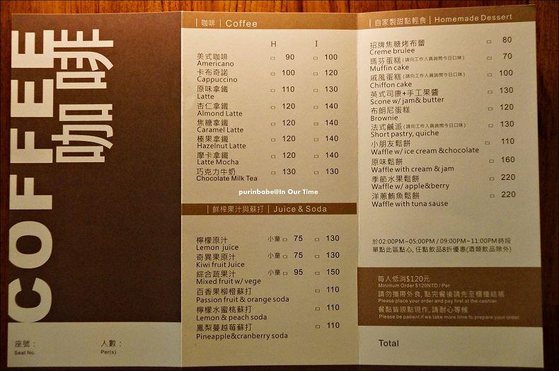 22菜單1