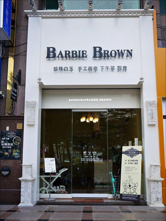 3巴比布朗