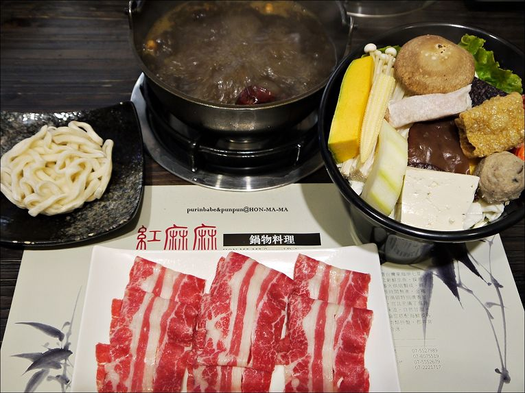 20川味麻辣鍋1