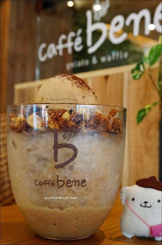 27咖啡剉冰1