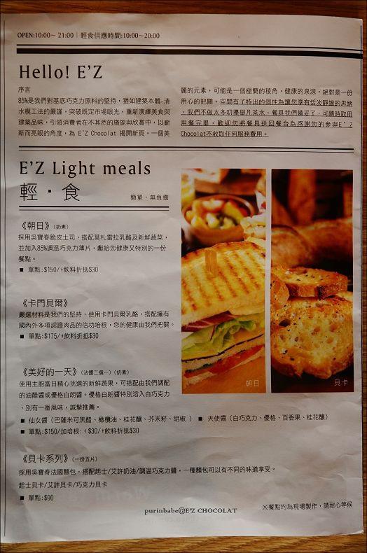 24菜單2