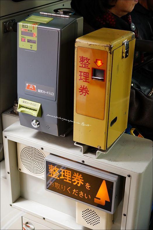 8整理券機器
