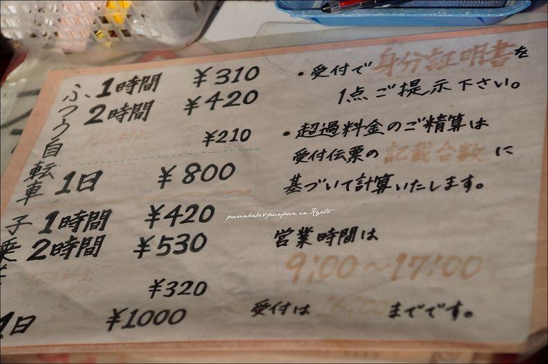 20租腳踏車價格