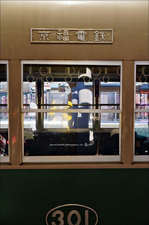 12京福電鐵車廂