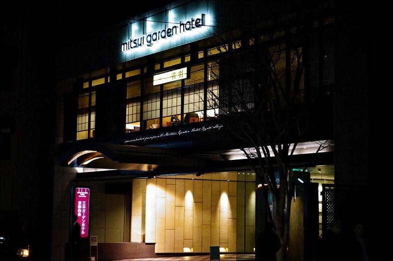 7三井花園飯店京都四条