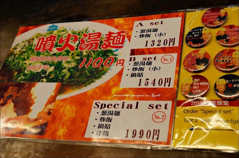 10中文菜單