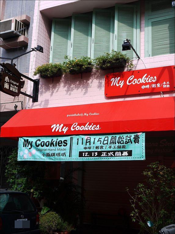 3My Cookies2