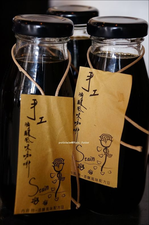 24酒釀風味咖啡