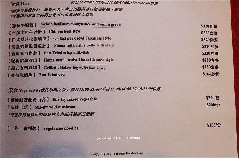 26菜單6