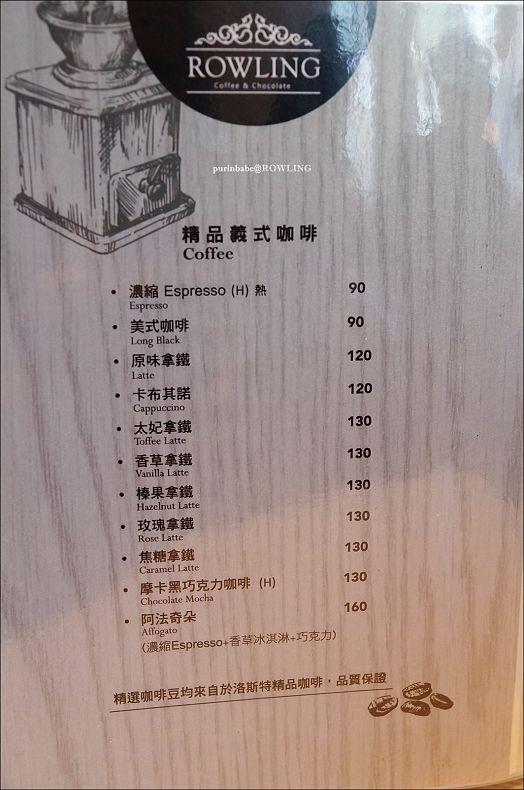 22菜單7