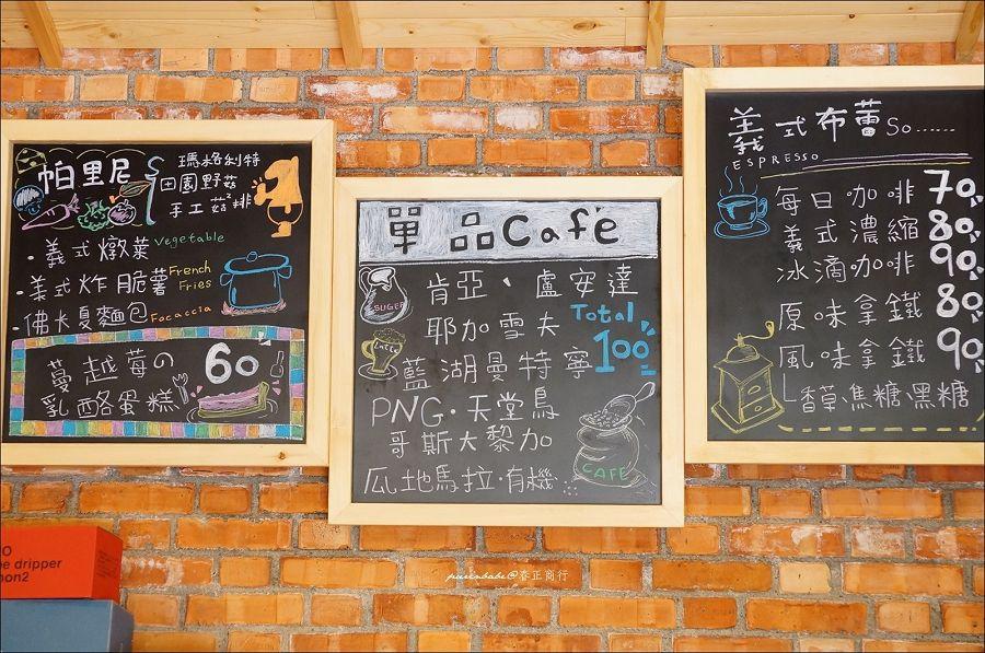 26菜單小黑板