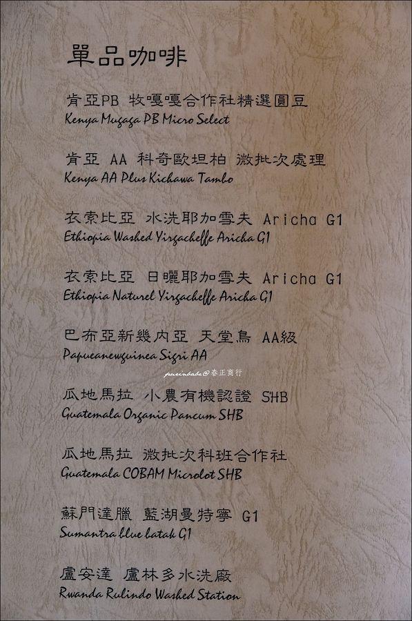 28菜單2