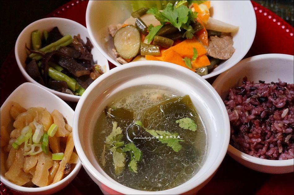 29味蕾自製泡菜牛肉套餐