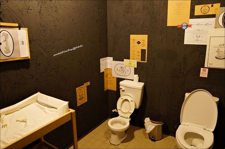 24親子廁所