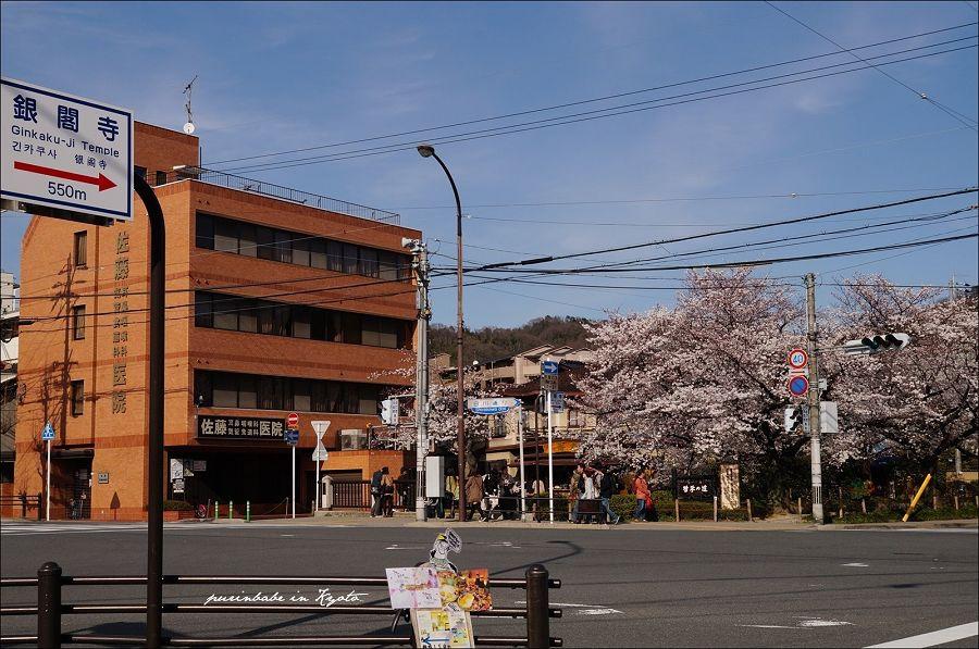 21銀閣寺方向