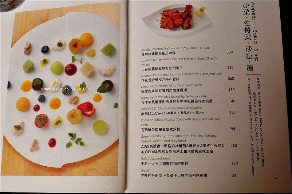 27菜單2