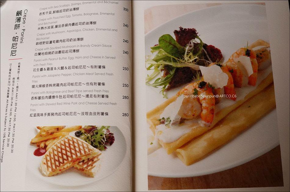 28菜單3