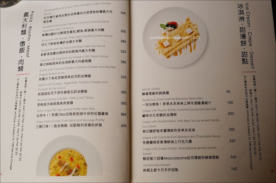 29菜單4