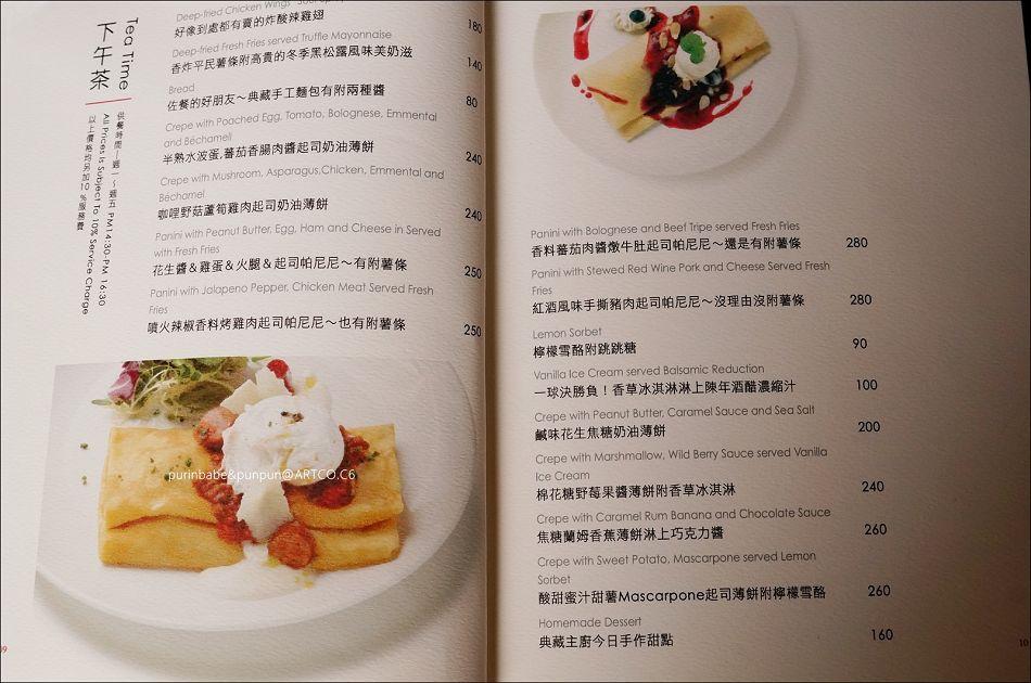 30菜單5