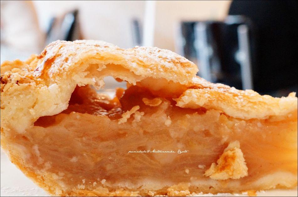 27 14 Lincorin street apple pie2