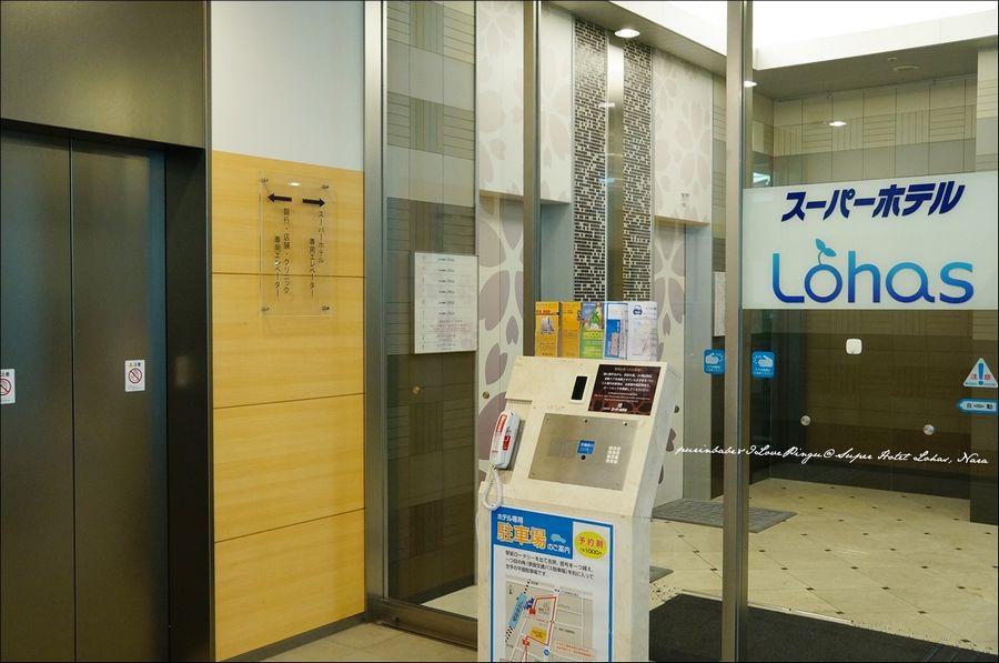 3Super Hotel Lohas入口