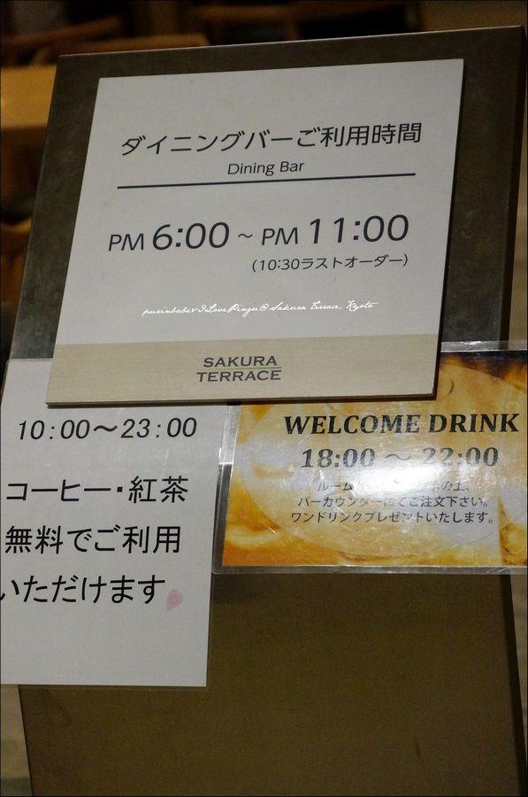 9酒吧時段