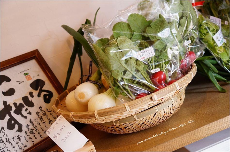 11新鮮蔬果