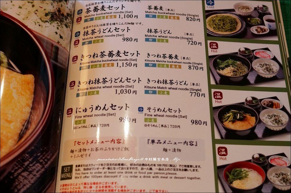 20菜單1