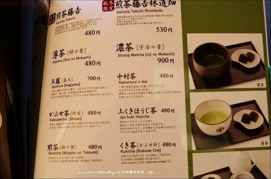 24菜單5