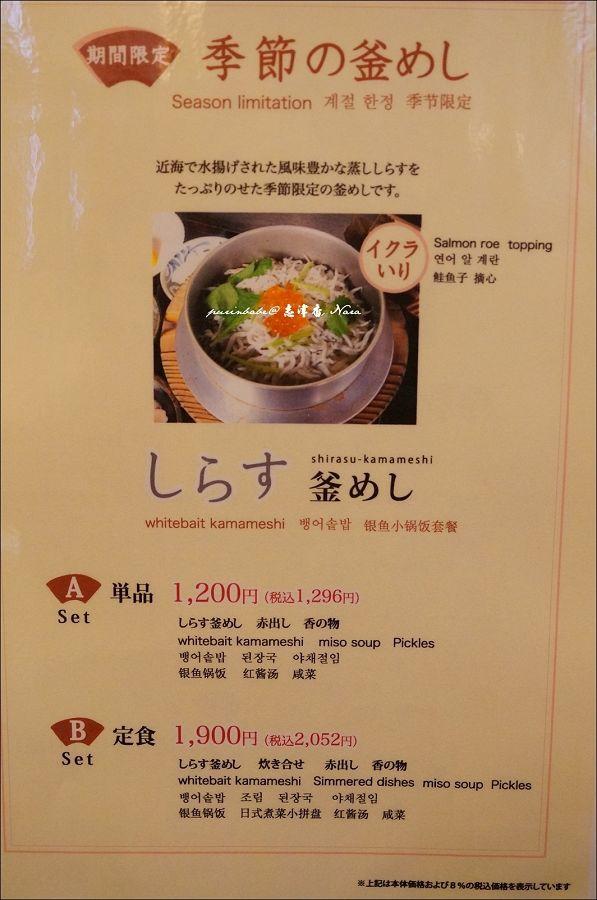 12菜單4