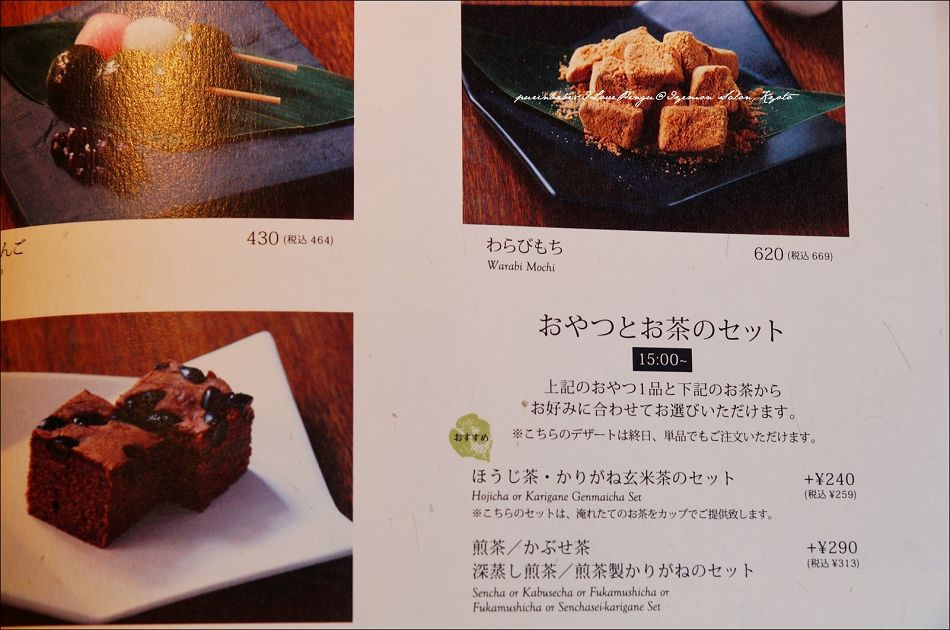 21菜單3