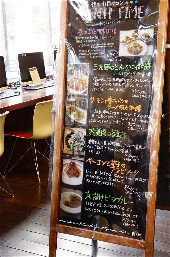 23午餐小黑板