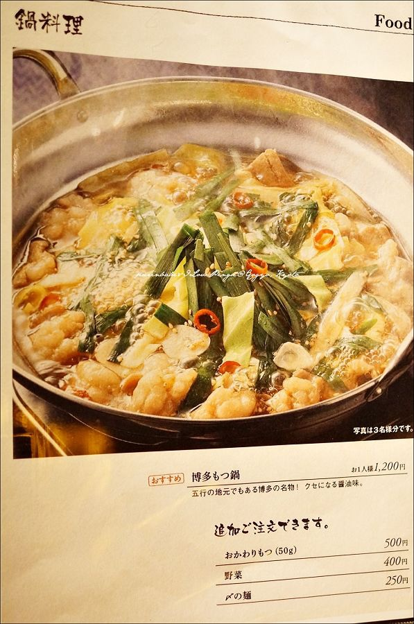 15菜單4