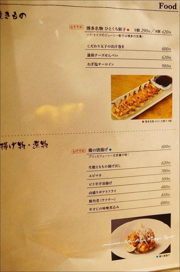 13菜單2