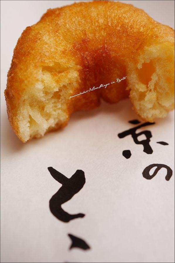 12豆腐甜甜圈斷面
