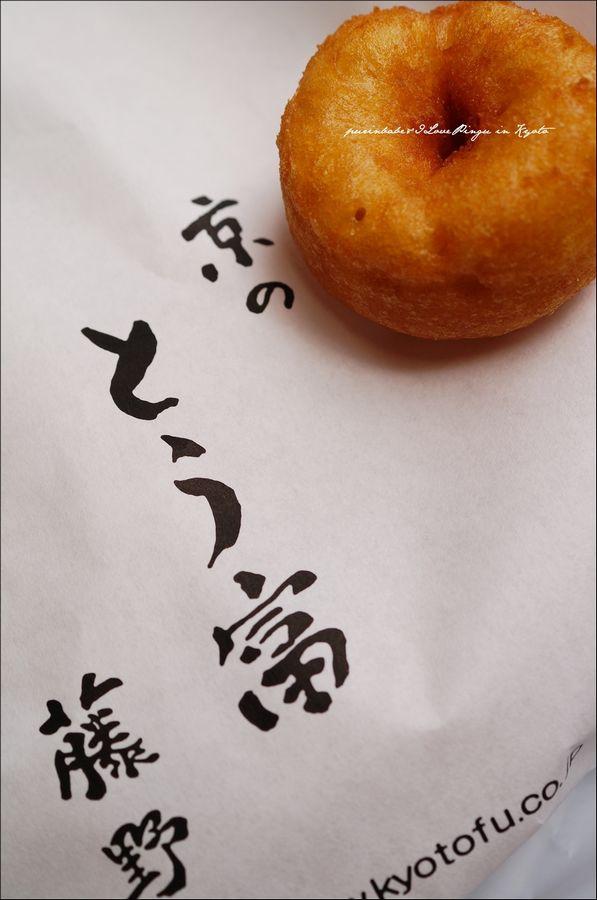 11豆腐甜甜圈