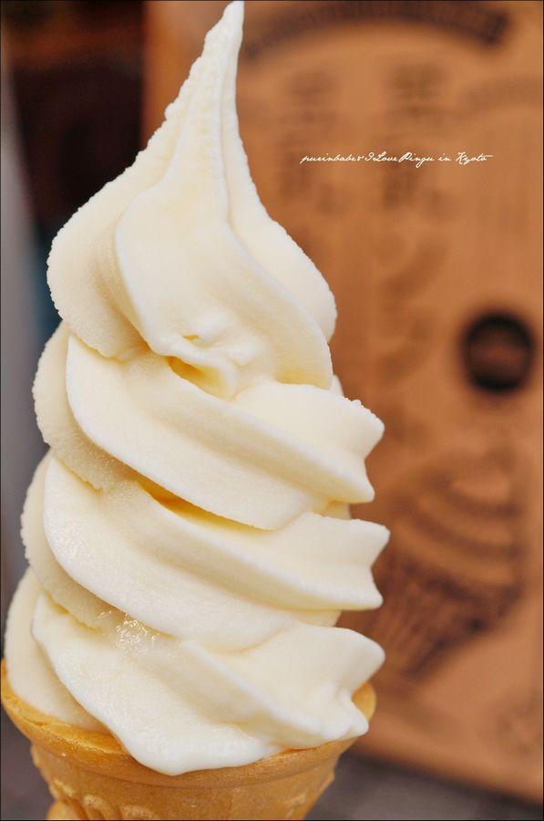 10豆腐霜淇淋