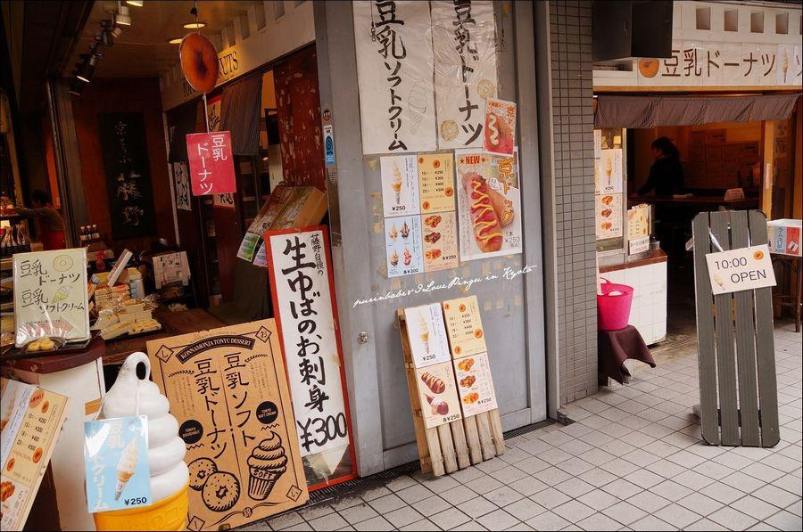 8京豆腐藤野3