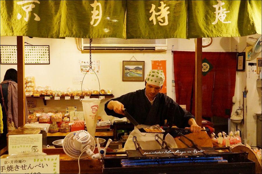 36烤仙貝