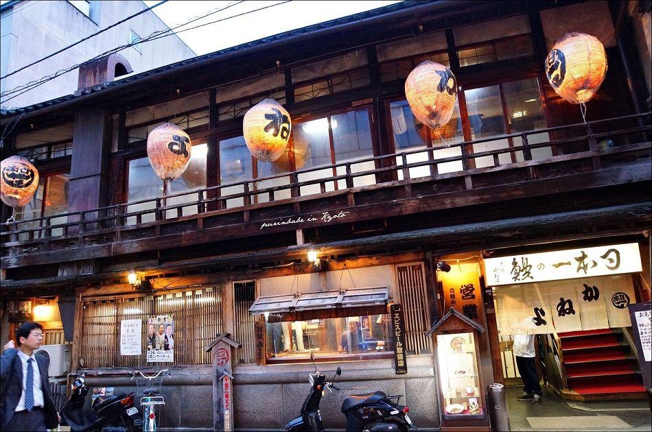 2日本第一鰻