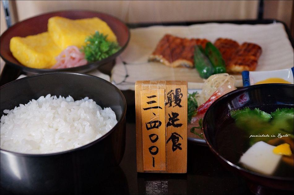 4日本第一鰻餐點2