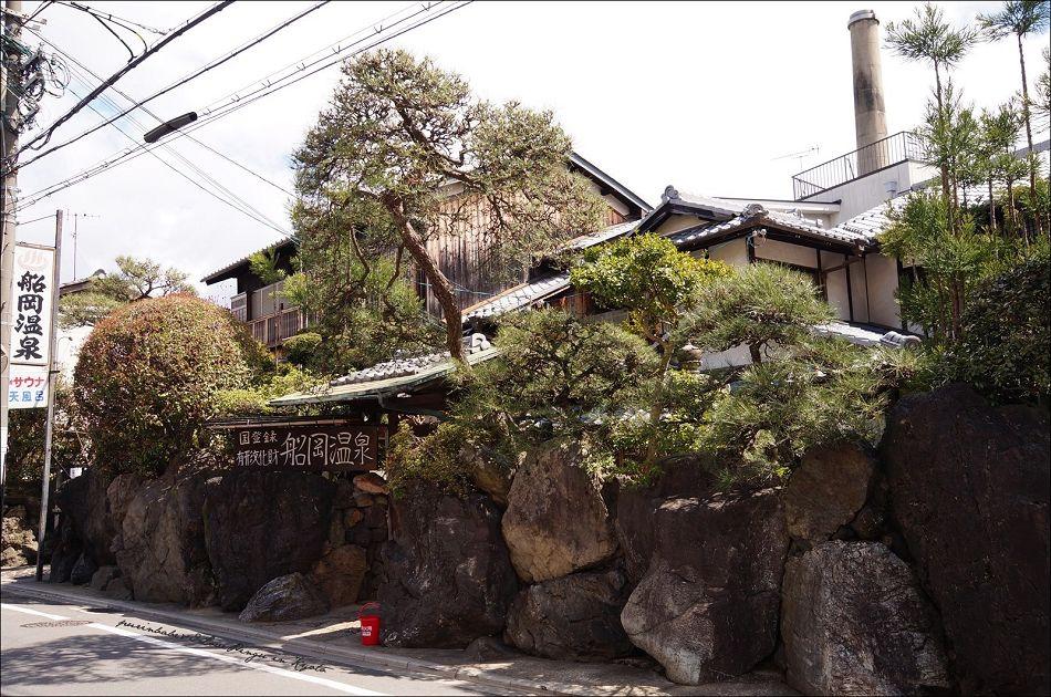2船岡溫泉