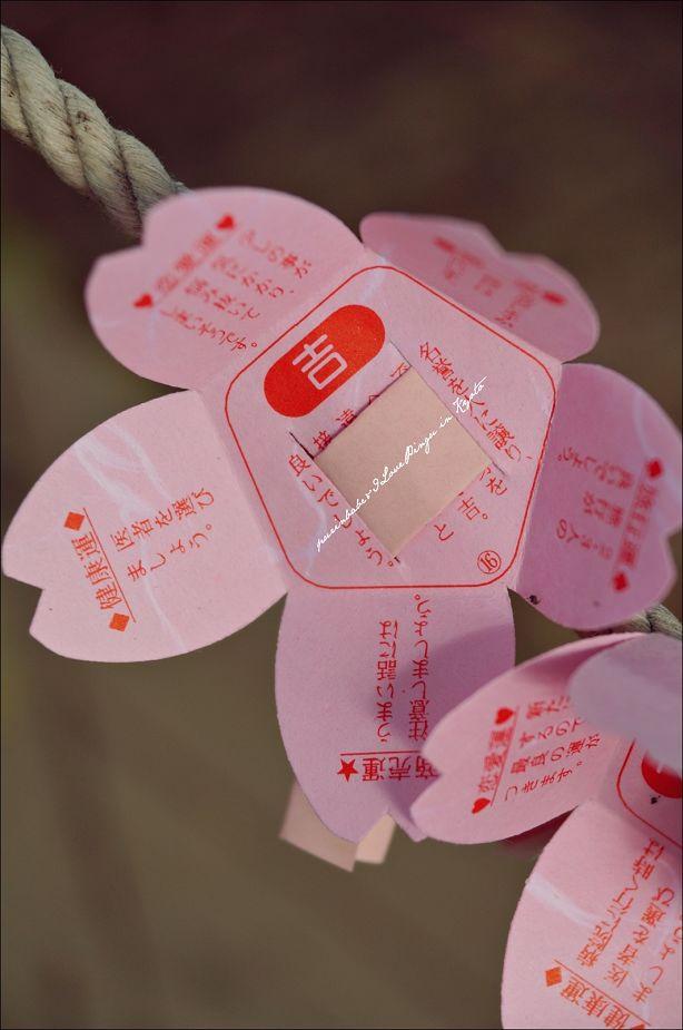 18櫻花籤詩
