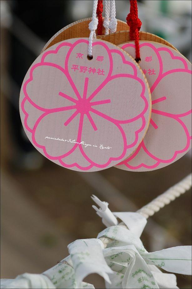 17櫻花繪馬