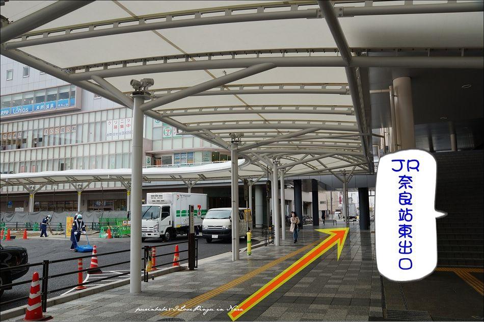 1租車站方向