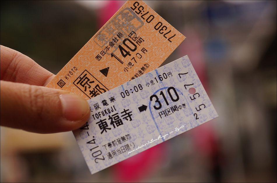 2JR轉京阪電車