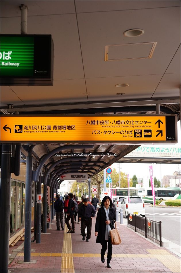 3京阪電車八幡站