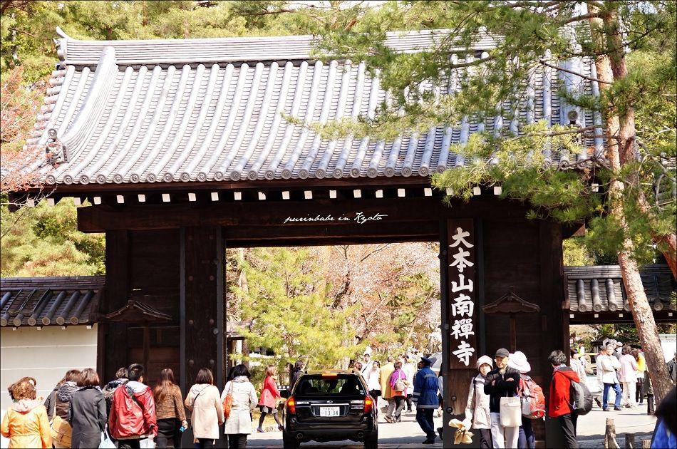 20南禪寺1