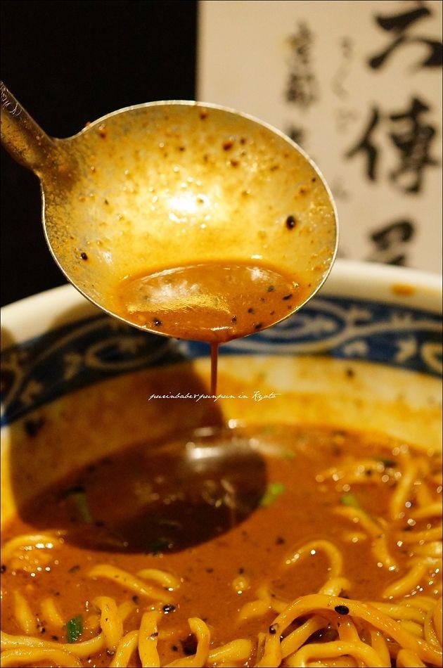 36黑胡麻擔擔麵湯頭